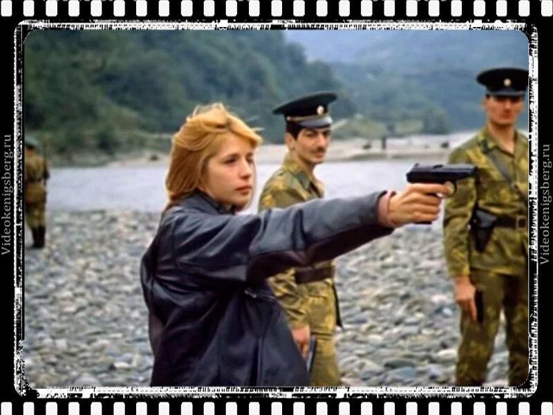 Фильм «Выйти замуж за капитана»(1985). О журналистах, пограничниках и любви
