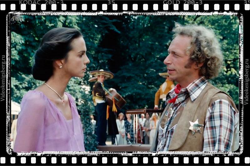 Фильм «Игрушка» (1976) — вчерашняя комедия или сегодняшняя реальность?