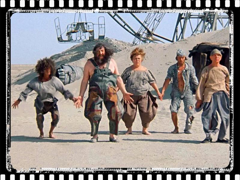 Фильм «Кин-дза-дза» (1986) — культовое кино нашего времени