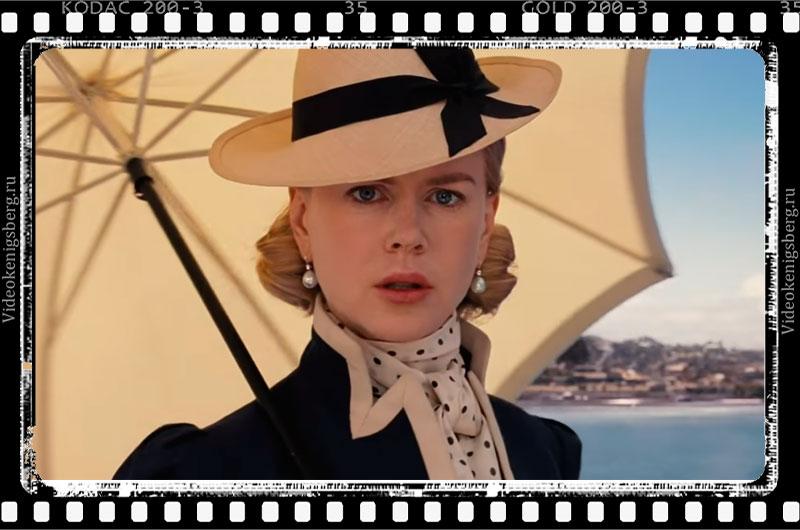 Николь Кидман в шикарной мелодраме «Австралия». Фильм 2008 года