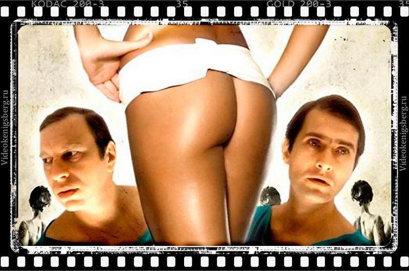 Фильм «Новые амазонки» (1983) — культовая фантастика Юлиуша Махульского