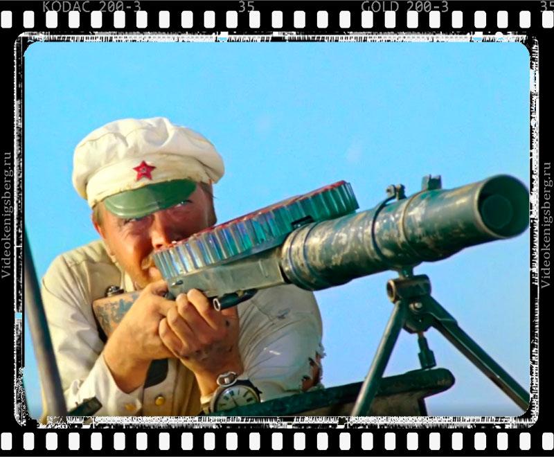 Товарищ Сухов с пулеметом