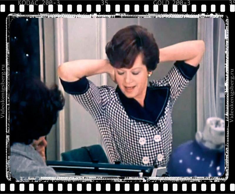 """Алиса Фрейндлих в роли Калугиной. Кадр из фильма """"Служебный роман"""""""