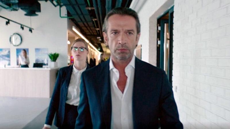 Фильм «Миллиард» (2019): как банкира выкинули из банка