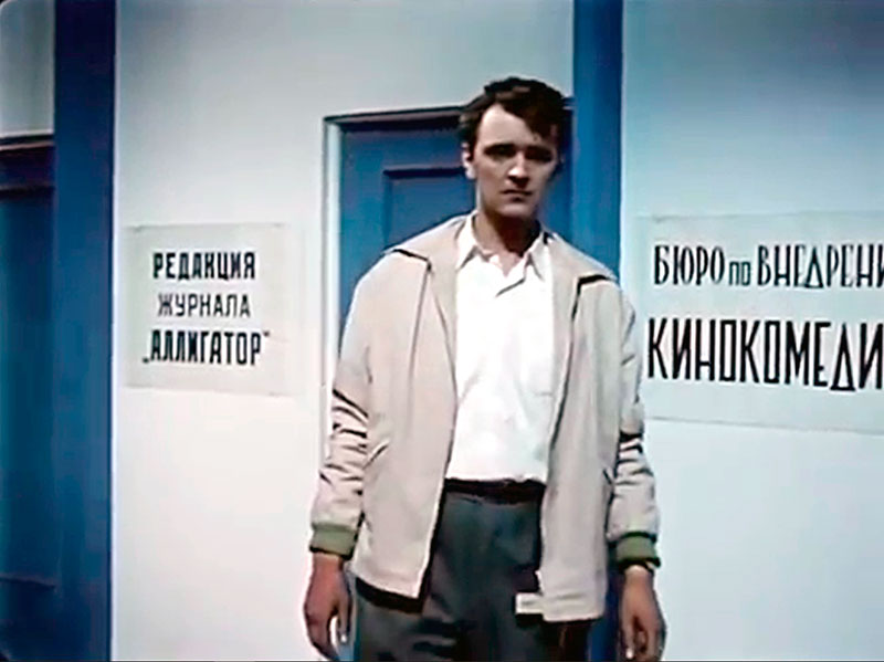 "Кадр из фильма ""Человек ниоткуда"""